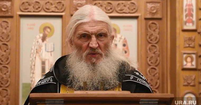 Схиигумен Сергий секта царебожников Невзоров