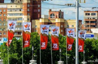 парад победы Челябинск карантин
