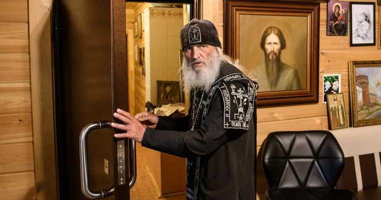 отец сергий романов стал священником незаконно епархия