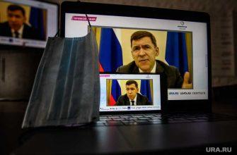 голосование по поправкам в Конституцию в Свердловской области