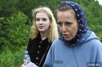 Собчак получила ответ представителя Сергия насилие над детьми