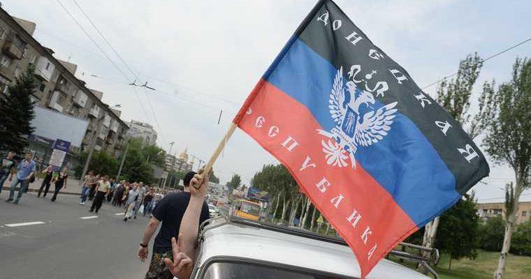 присоединение ДНР и ЛНР