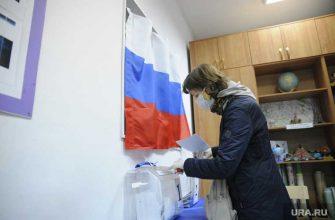 голосование по изменению Конституции РФ