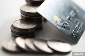 банки право списывать деньги старый счет клиент
