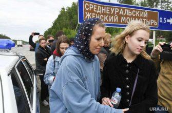 Среднеуральский женский монастырь сексуальное насилие