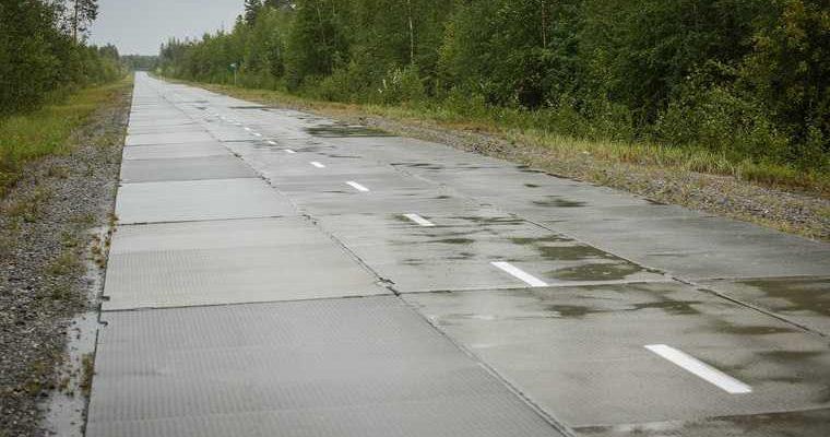 дорожное строительство ЯНАО 2020