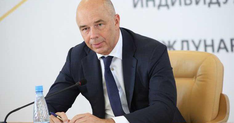 Fitch подтвердило кредитный рейтинг России на уровне ВВВ
