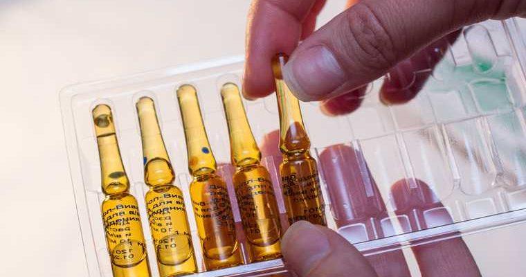 российская вакцина патент Гинцбург