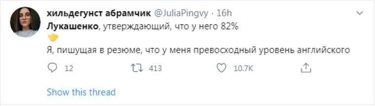 Выборы президента Белоруссии вызвали раскол в соцсетях. «Главное, чтобы в Ростове места остались»