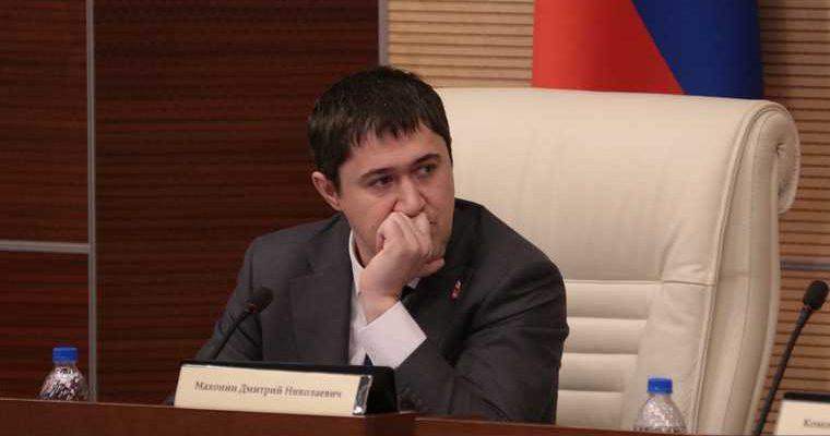 сколько зарабатывает пермский губернатор
