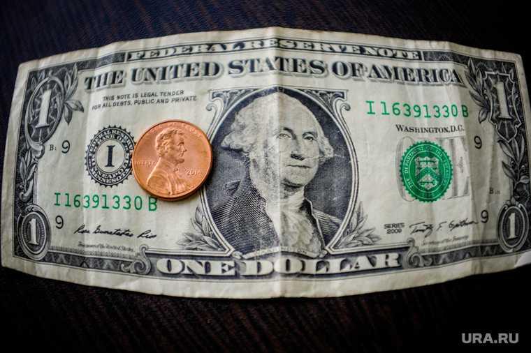 курс доллара прогноз