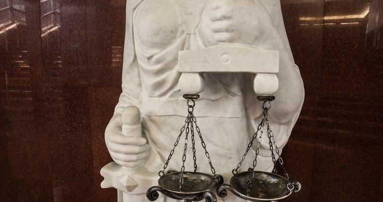 судимость депутаты Тюменская область Тобольский район
