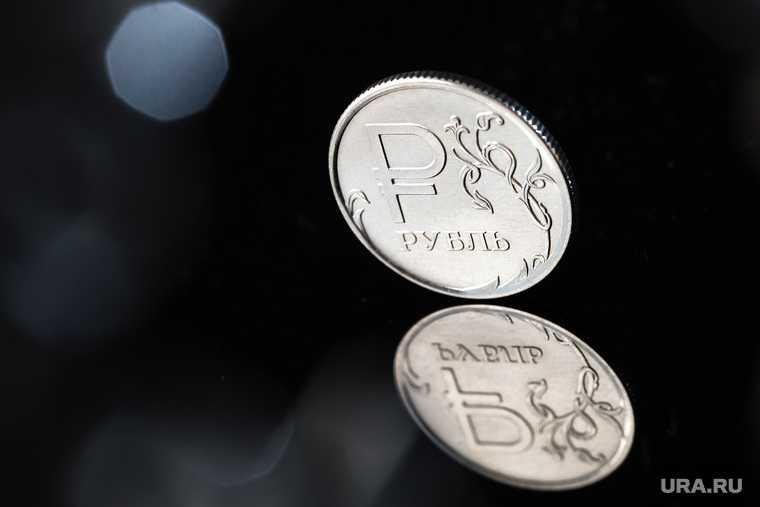 курс рубля доллар падение прогноз сентябрь