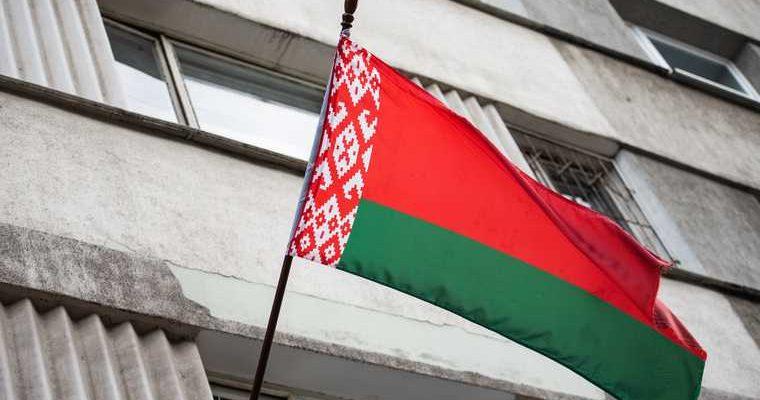последние новости Белоруссия