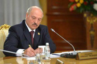 вооружение Николая Лукашенко