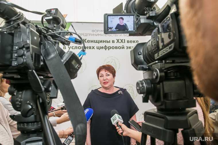 Форум по женскому предпринимательству и лидерству. Курган