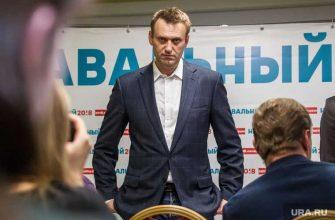 Алексей Навальный отравление аэропорт политик блогер