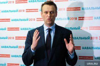 кто помог перевезти Навального