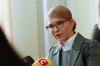 Тимошенко заболела коронавирус