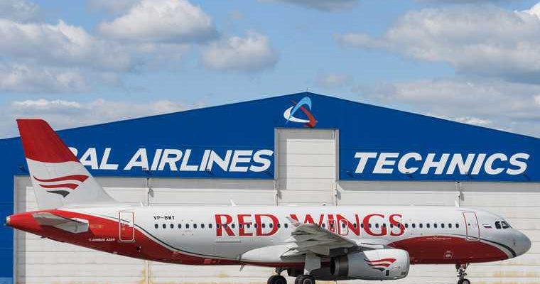 авиакомпании Red Wings самолеты Екатеринбург