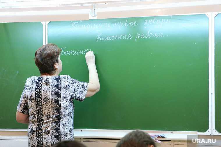 На Украине русскоязычные школы перешли на украинский язык