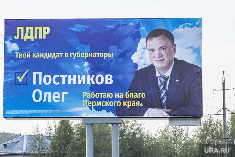 Предвыборные плакаты, август 2020, г. Пермь.