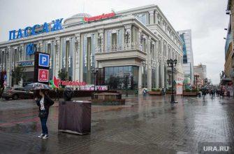 Екатеринбург пассаж Абсалямов нападение