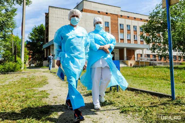 питание медики больные коронавирус Свердловская область