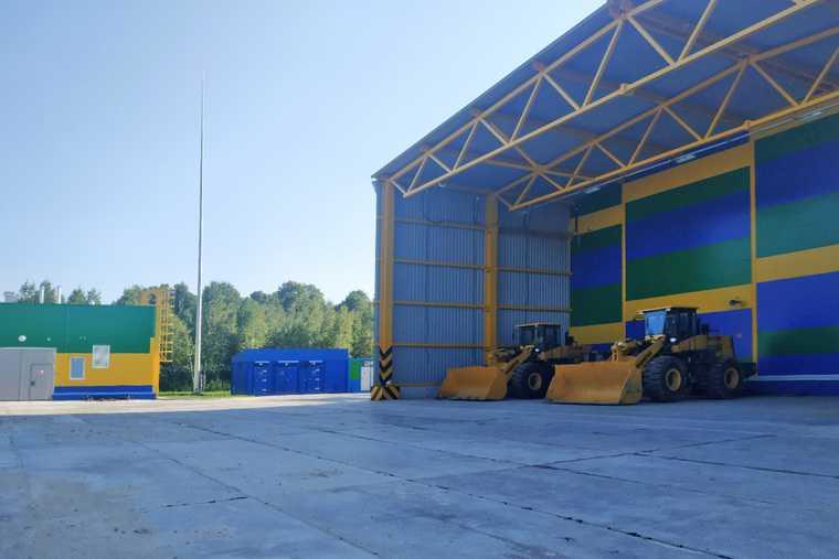 завод мусор Тобольск