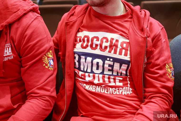 латышский врач отказал русскому пациенту