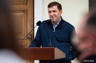 Губернатор мэрия Екатеринбурга расходы на пиар