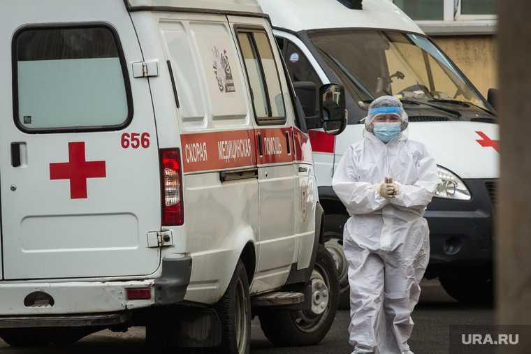 Челябинская область коронавирус 11 12 октября