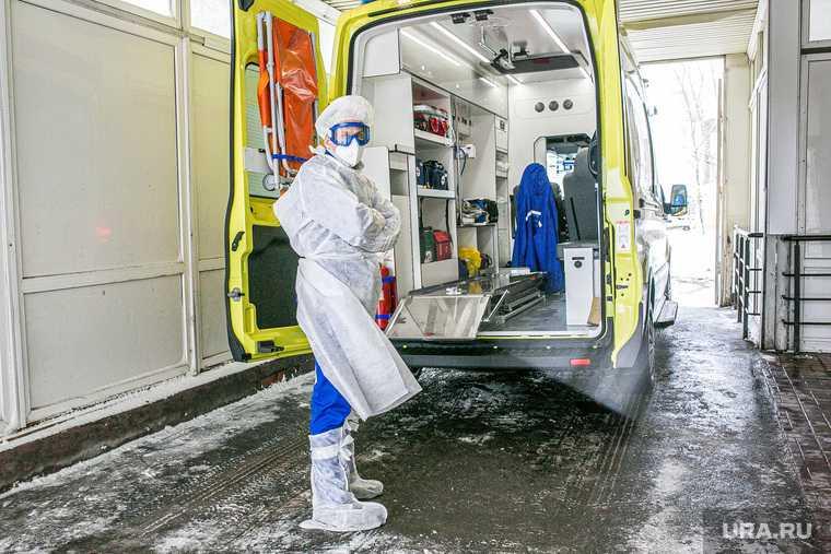 коронавирус в Пермском крае последние новости 27 октября