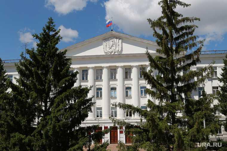 Административные здания Курган