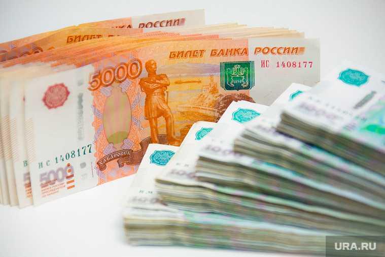 Россия приостановить финансовую поддержку Киргизии