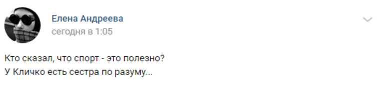 Спортсменку Исинбаеву сравнили с Кличко за конфуз перед Путиным. «Общается на языке шестов». Видео