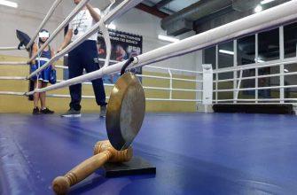 спортивные события Свердловская область
