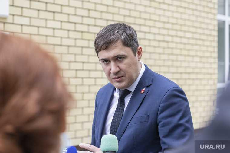 губернатор назначил себя председателем правительства Пермского края