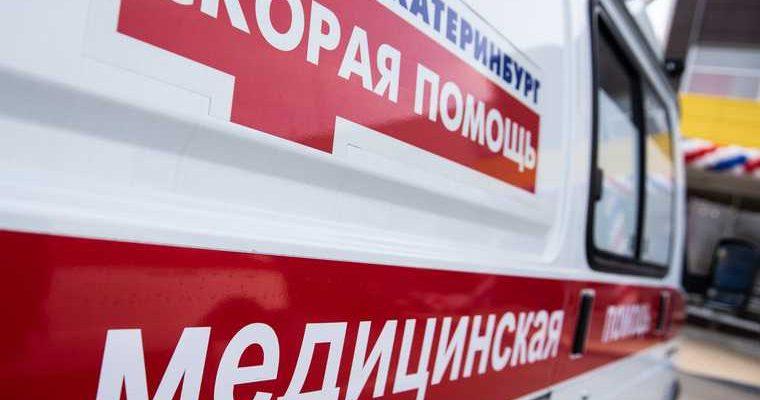 Екатеринбург скорая помощь мэрия Ковальчик