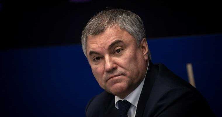 коронавирус депутаты Госдума