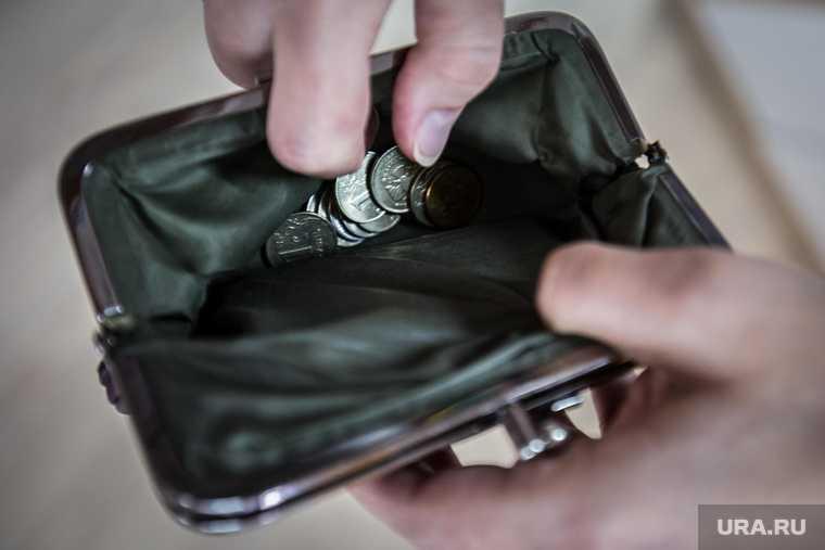 заморозка пенсии зачем