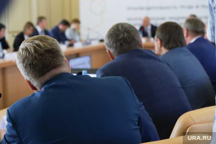 земсобрание Пермского района конкурс по отбору главы килейко экс-мнистр