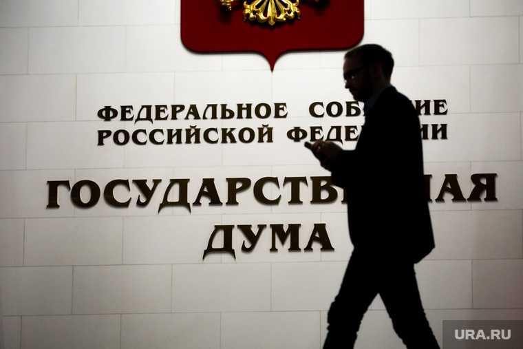 госдума кандидатуры министров