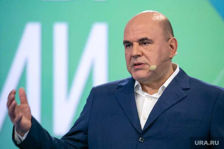 правительство РФ оптимизация Михаил Мишустин штат госслужащие сокращения