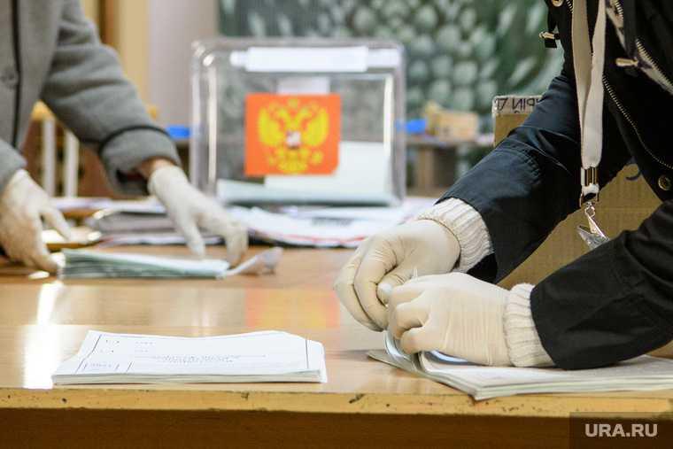 Администрация Екатеринбурга довыборы в гордуму явка
