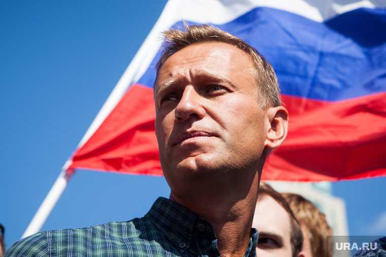 Навальный новости