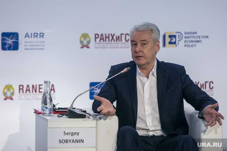 Сергей Собянин ограничительные меры