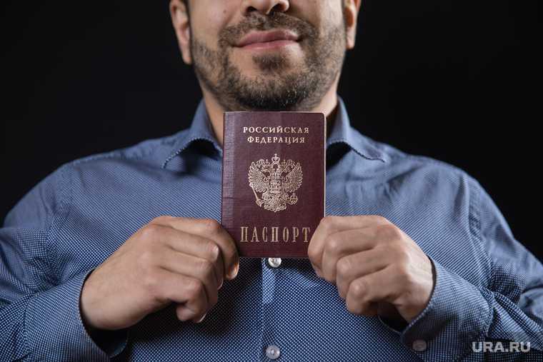 золотые паспорта россия иностранцы условия Минэкономразвития РФ иностранцы инвестиции вид на жительство