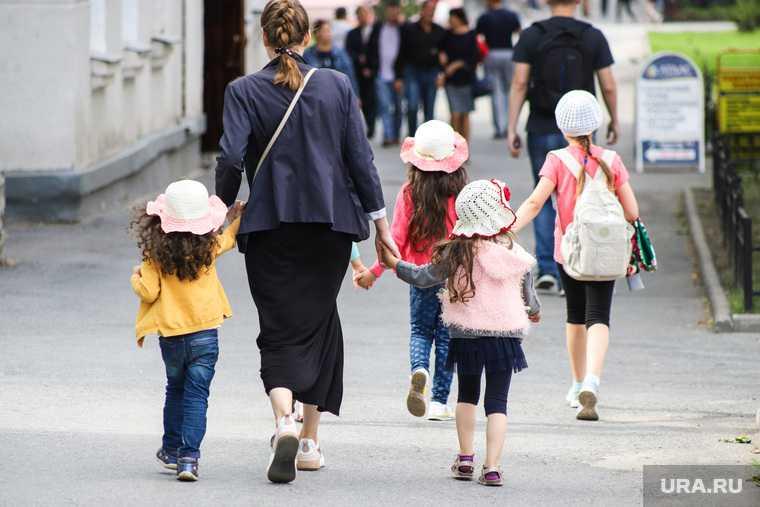 льготы выплаты семьи с детьми программа