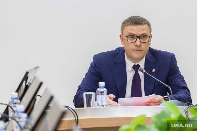 вакцина для врачей из закрытых городов Челябинской области